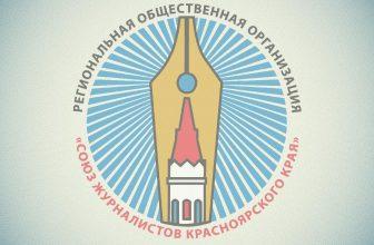 О продлении сроков приёма работ на  конкурс   «Красноярские перья — 2019»