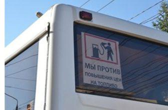 Почему дорого жить в Красноярске?