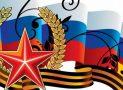 2 марта состоится пресс-конференция по патриотическому воспитанию
