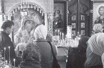 Север православный