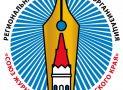 Объявлен конкурс «Красноярские перья -2020»