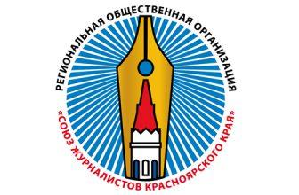 Руководство Союза журналистов Красноярского края
