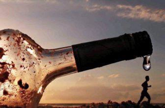 Народ против торговли суррогатным алкоголем