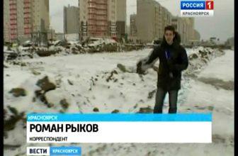 Телесюжеты Романа Рыкова