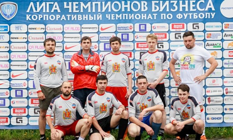 Успех футбольной команды Союза журналистов Красноярского края