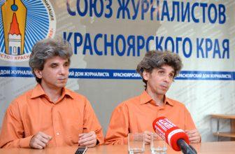 Встреча с бардами из Луганска