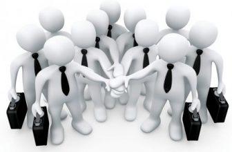Взаимодействие власти и крупных предприятий