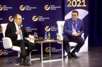 10 сентября в Сочи стартовал юбилейный XXV Форум современной журналистики «Вся Россия-2021»