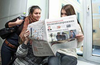 Юбилей «Красноярского железнодорожника»