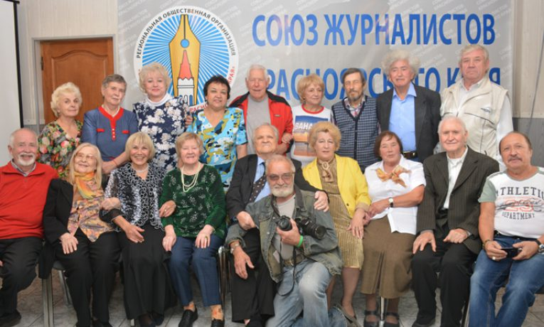 Юбилей Софьи Григорьевой