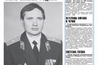 Андрей Чайка: «За речкой» мне часто снился родник»
