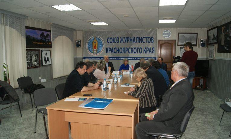 Брифинг инициативной группы Рыбинского района
