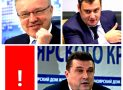 Красноярские журналисты и СМИ начали получать материальную поддержку